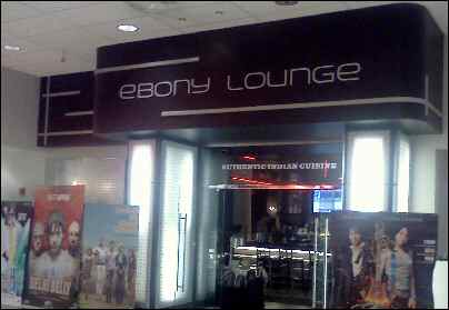 ebony lounge big cinemas chicago