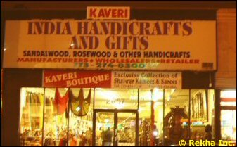 Chicago India Handicrafts