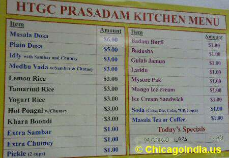 Lemont Rama Temple Canteen Menu