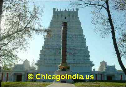 Lemont Rama Temple Cafeteria Review  image © ChicagoIndia.us