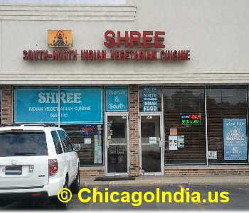 Shree Chicago
