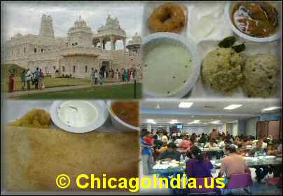 Chicago Balaji Temple Cafteria Review image © ChicagoIndia.us